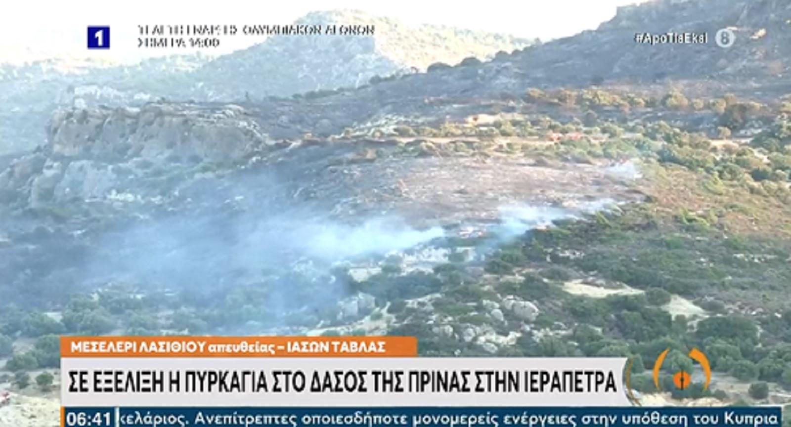 Μαίνεται η φωτιά στον Άγιο Νικόλαο Κρήτης – Στο έργο κατάσβεσης και τα εναέρια μέσα