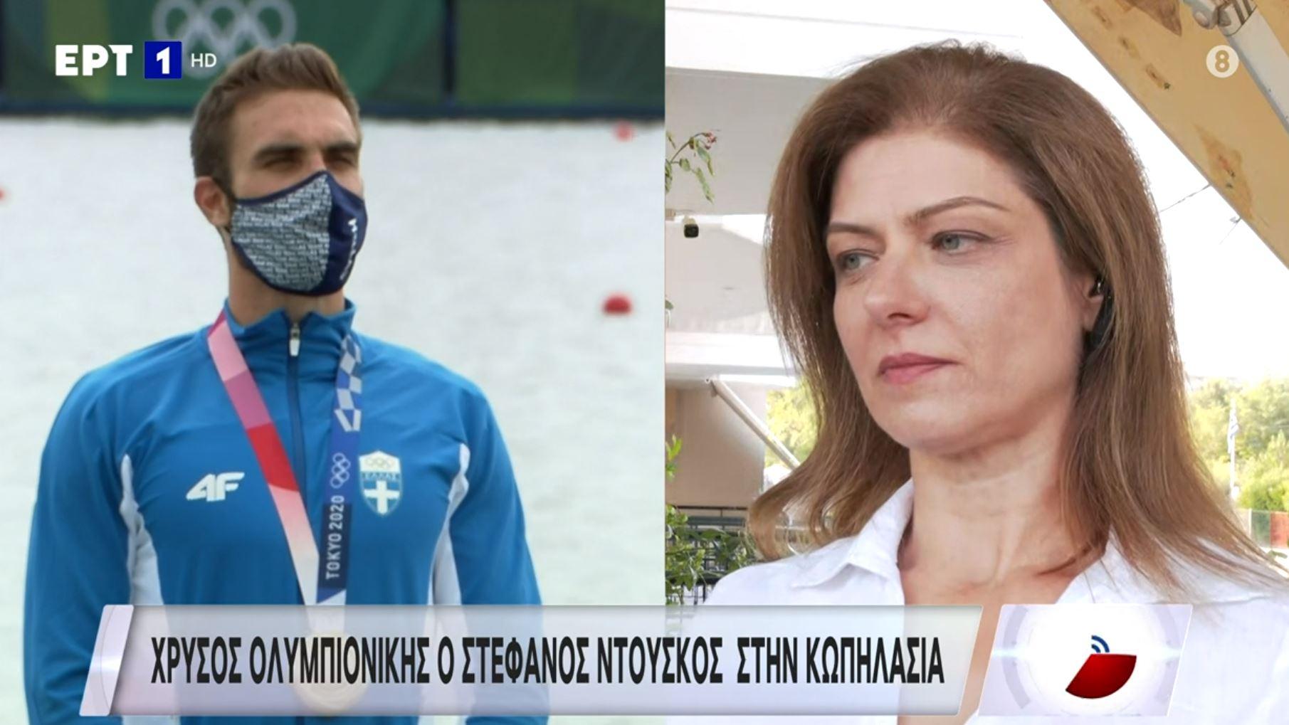 Μαρία Ντούσκου: Μεγάλη συγκίνηση, το βλέπαμε και δεν το πιστεύαμε