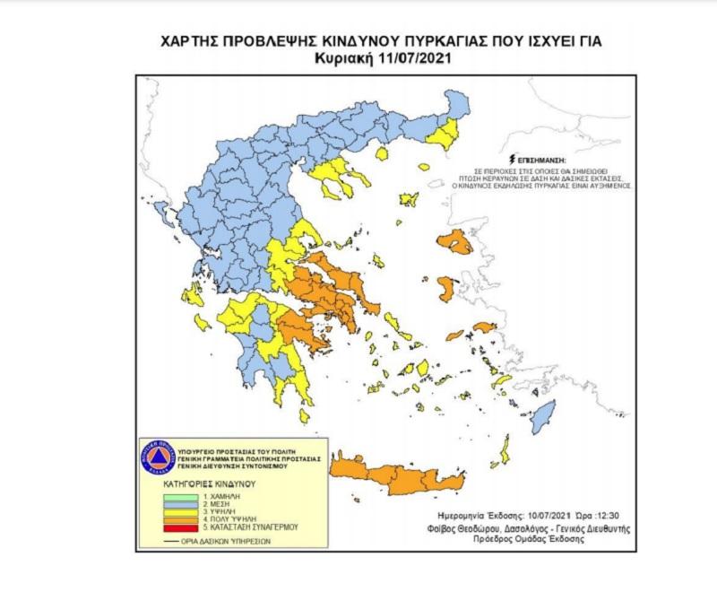 ΓΓΠΠ: Πολύ υψηλός κίνδυνος πυρκαγιάς την Κυριακή 11/7 για πέντε περιφέρειες της χώρας