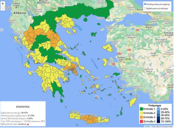 Ο Δήμος Τυρνάβου απέκτησε υπερσύγχρονο απορριμματοφόρο - πρέσα