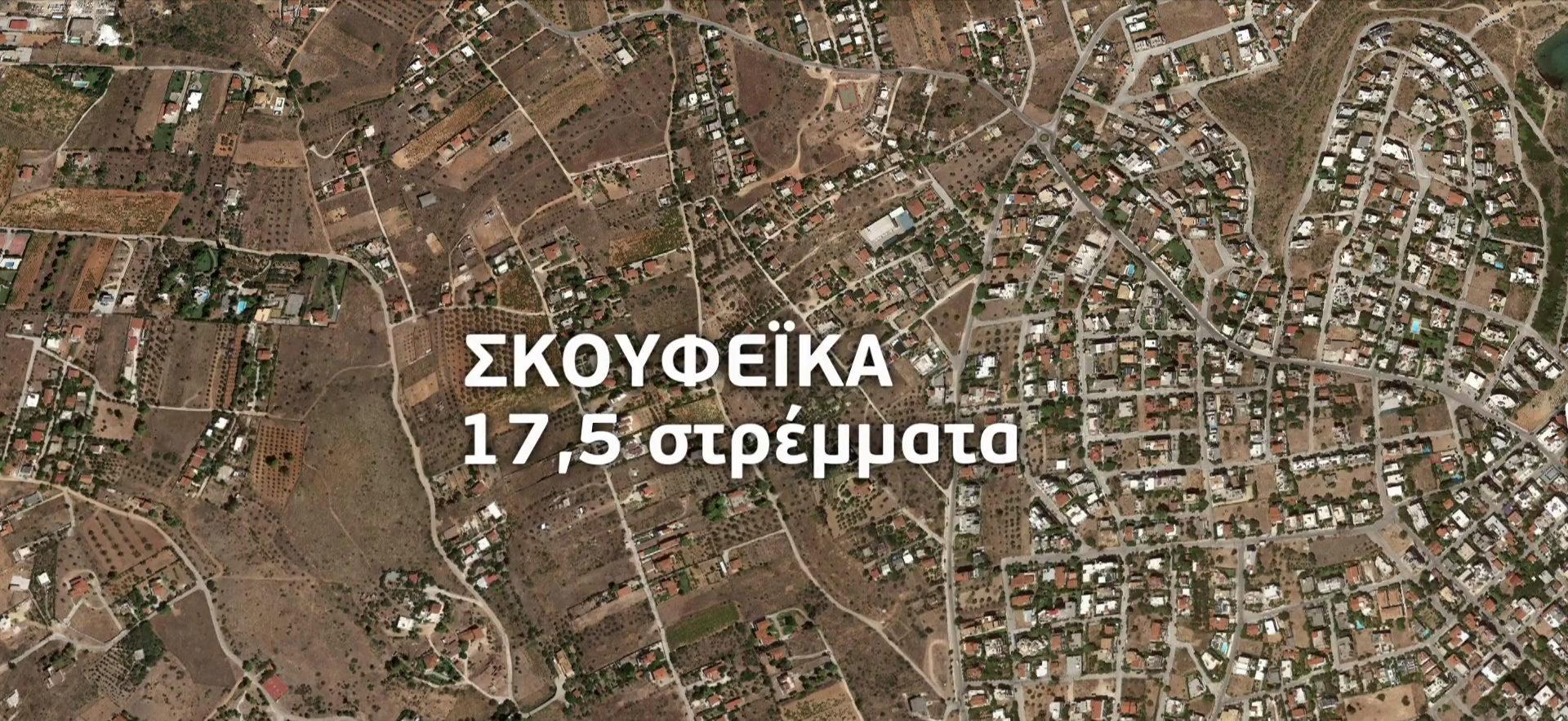 Σχέδιο ανάπλασης για το Μάτι: Κοινωνικές κατοικίες για τους πυρόπληκτους – Θα γκρεμιστούν 55 κτίρια σε ρέματα και δάση (video)