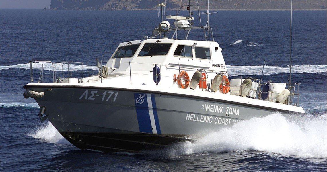 Σε εξέλιξη οι έρευνες στη νότια ακτογραμμή της Κρήτης για τον εντοπισμό δύο τουριστών που αγνοούνται