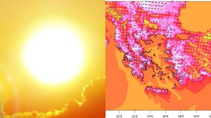 Συνθήκες ακραίου καύσωνα την Πέμπτη - Στους 47 βαθμούς Κελσίου θα φτάσει η θερμοκρασία