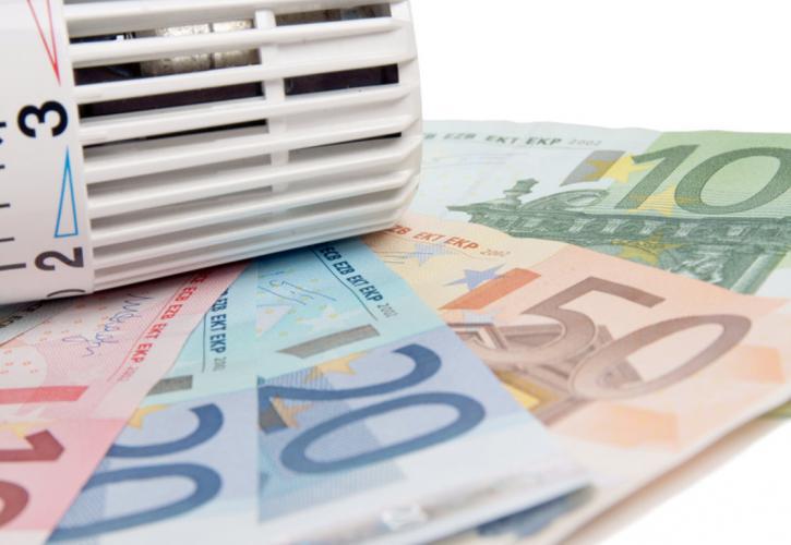 Επίδομα θέρμανσης – Πότε θα γίνουν οι πρώτες πληρωμές στα νοικοκυριά