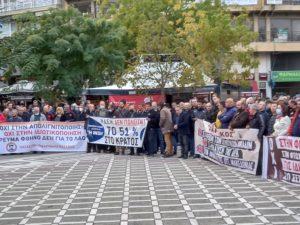 ΓΕΝΟΠ – ΔΕΗ: 24ωρη απεργία την Τρίτη 19 Οκτωβρίου