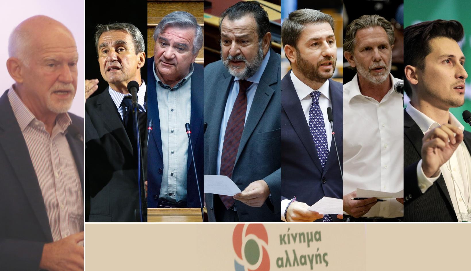 ΚΙΝΑΛ: Συνέχεια προεκλογικού αγώνα για τους έξι – Ante portas ανακοινώσεων Παπανδρέου