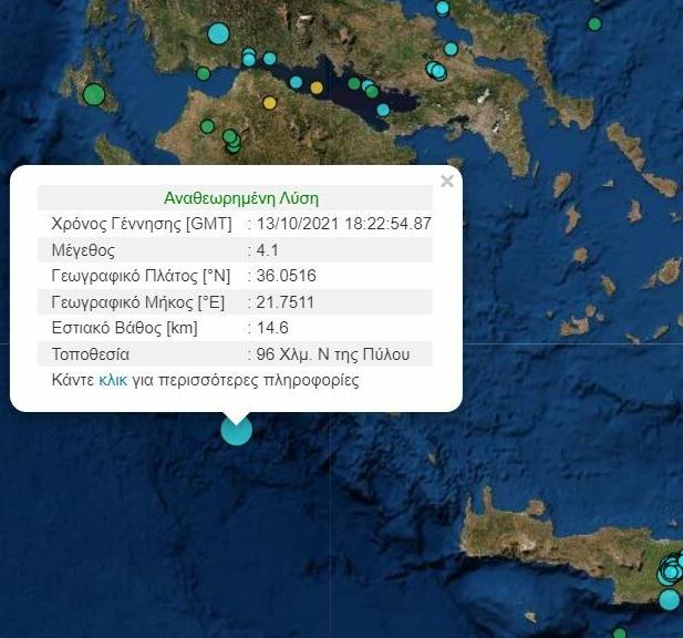 Ελλάδα – ΗΠΑ: Αντίστροφη μέτρηση για 5ετή αμυντική συνεργασία – Ξεκάθαρο το μήνυμα στην Τουρκία